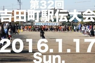 20151215-1.jpg