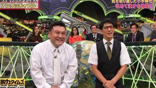 アンタッチャブル柴田ザキヤマ復活の10年ぶり漫才-1280x720.jpg