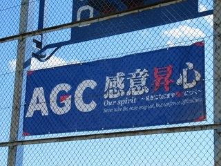 スローガン横断幕1.JPG