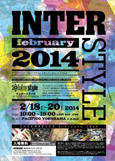 interstyle14-ad.jpg